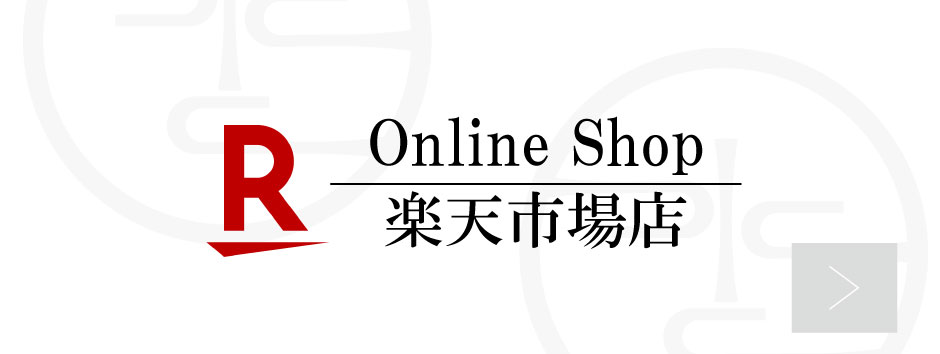 mizunoto online shop 楽天市場店